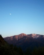 Outdoor photography.  Full moon over Sierra Nevada